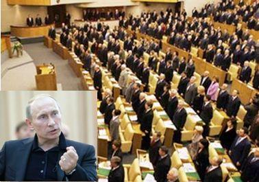 Douma et Poutine